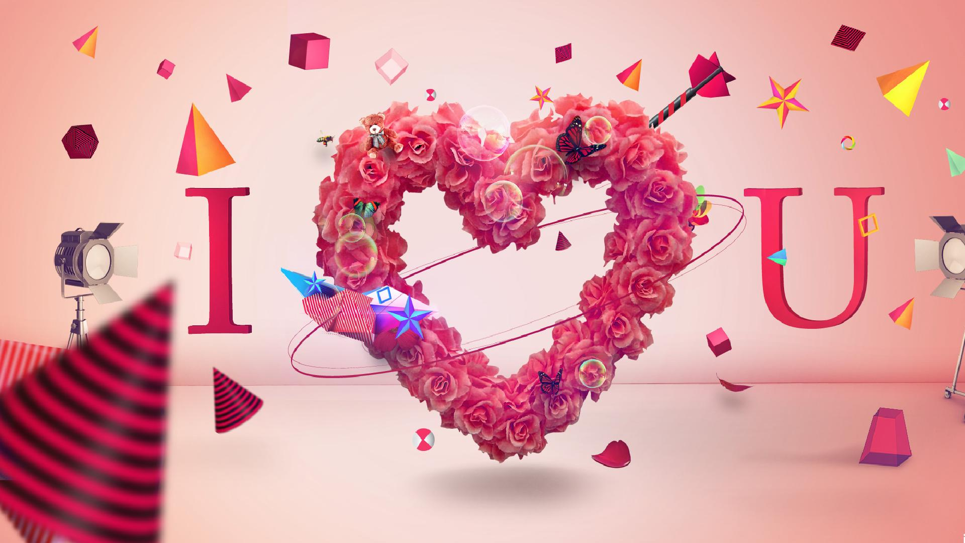 60+ The Beautiful Love Wallpaper For Backgrounds